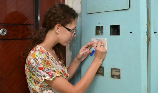 В Удмуртии введут норму потребления электричества