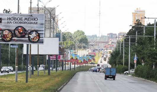 На улице 10 лет Октября в Ижевске построят мост