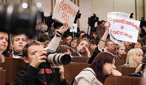 В российской Госдуме предложили наделить журналистов неприкосновенностью