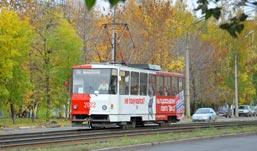 Новые трамвайные пути на Буммаше в Ижевске