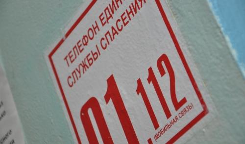 В России заработал единый телефон спасения 112
