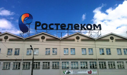 «Ростелеком» в Удмуртии призывает к обеспечению сохранности линий связи