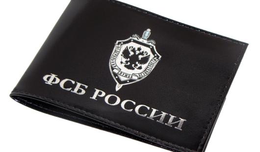 Мошенник из Удмуртии продавал должность в ФСБ за 25 тысяч рублей