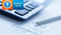 «Ростелеком» в Удмуртии расширил пакетные предложения для малого и среднего бизнеса