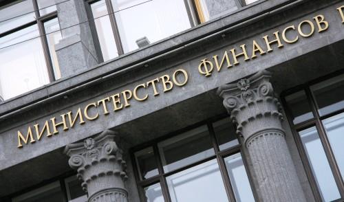 Минфин России предлагает отменить маткапитал