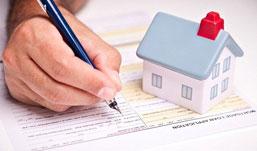 Подать заявку на ипотеку можно в офисах риелторов и застройщиков, отмеченных специальным знаком