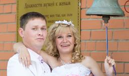 Ижевские молодожены: В загс невесту тащил жених