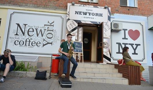 В Ижевске открылось новое тайм-кафе «New York Coffee»