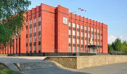 Дурацкий вопрос: как часто на здании Администрации Ижевска меняют флаги?
