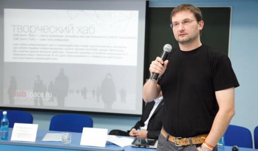 До 270 тысяч рублей могут заработать ижевчане на собственных идеях