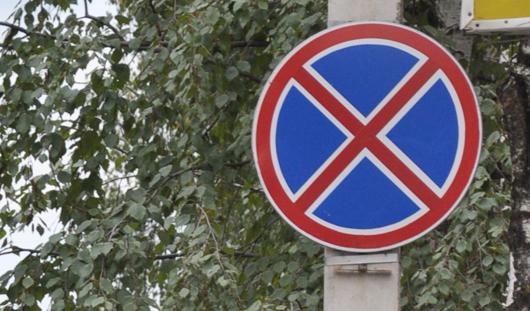 Еще на одном участке по Красногеройской в Ижевске запретили ставить машины