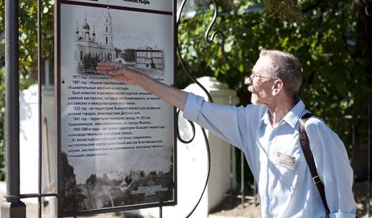 В Сарапуле презентовали экскурсионный «Музейный квартал»