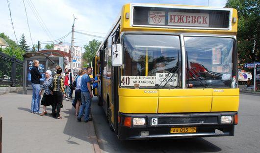 Дурацкий вопрос: штрафуют ли водителей общественного транспорта в Ижевске за нарушения?