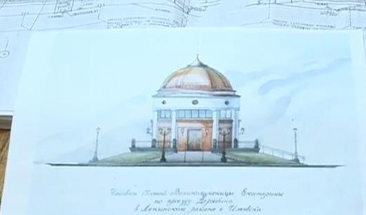 В Ижевске напротив пристани появится часовня Святой Великомученицы Екатерины