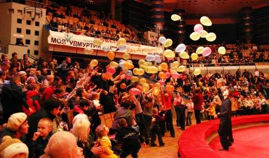 На юбилей ижевского цирка приедут артисты из Москвы