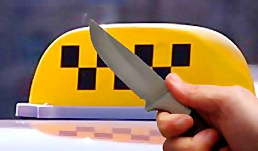 Жителю Ижевска дали 10 лет тюрьмы за разбойное нападение на таксиста