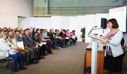 Рост энергоэффективности в промышленности станет темой семинара выставки «Энергетика. Энергосбережение»