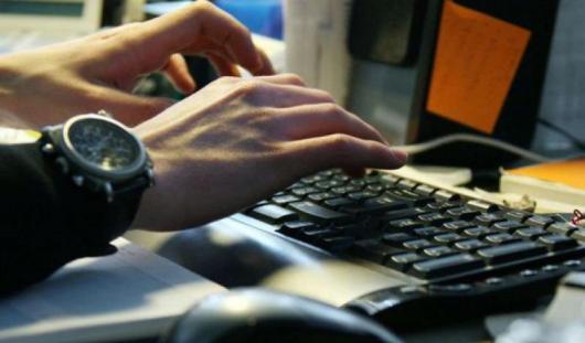 Жители Удмуртии смогут зарегистрировать право на недвижимость через Интернет