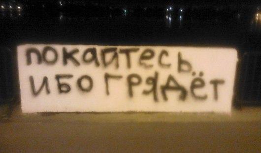 Памятник неизвестному апельсину и наглая маршрутка: о чем этим утром говорят в Ижевске