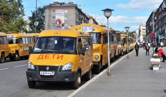 5 сентября движение транспорта в районе Ижевского цирка может быть затруднено