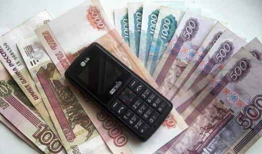Почти 50 тысяч рублей отдала ижевчанка мошеннику из Санкт-Петербурга