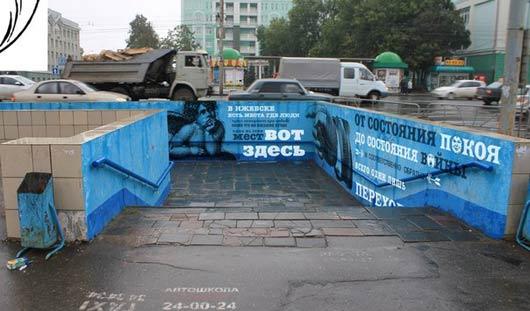 Переход возле УдГУ и убийственный «лансер»: о чем говорят в Ижевске этим утром