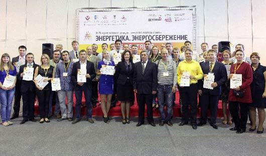 Энергетическая выставка в Ижевске завершила свою работу