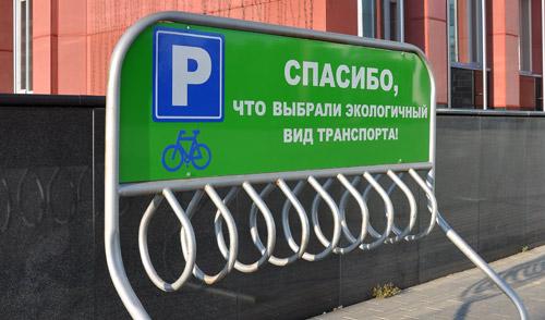 Фотофакт: ижевских чиновников ждет «спасибо», если они приедут на работу на велосипеде