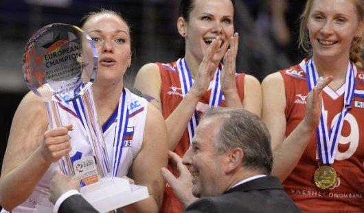 Российские волейболистки стали чемпионками Европы-2013
