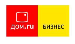 «Дом.ru Бизнес» дает корпоративным клиентам новые возможности для развития