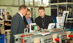 В России открывается выставка «Энергетика. Энергосбережение»