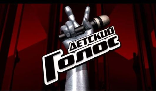 Три ижевчанки прошли кастинг на шоу «Детский голос»