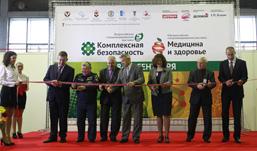 Выставки «Комплексная безопасность» и «Медицина и здоровье» торжественно открыты