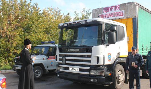 Гуманитарную помощь из Удмуртии отправили на Дальний Восток