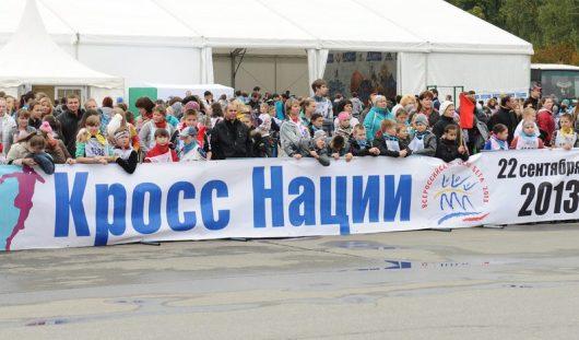 10 тысяч жителей Удмуртии вышли на «Кросс нации-2013»