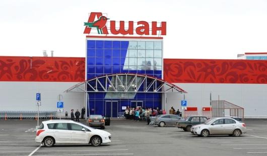 Открытие «Ашана» и капризы осени: о чем этим утром говорят в Ижевске