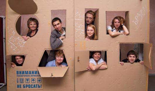 В Ижевске появится новая арт-резиденция для художников, поэтов и театралов