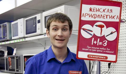 Николай Наумов из «Реальных пацанов»: я – вестник Коляна