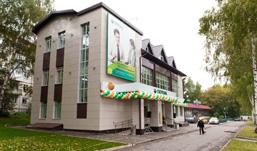 В Ижевске открыт Центр развития бизнеса