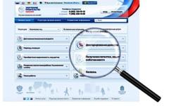 «Ростелеком» в Удмуртии заключил контракт с Министерством связи на перевод новых госуслуг в электронный вид