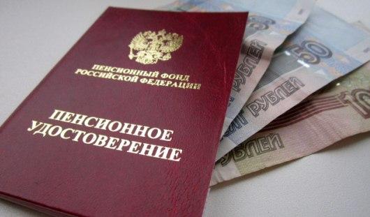 Владимир Путин объяснил, что будет с пенсионными накоплениями россиян