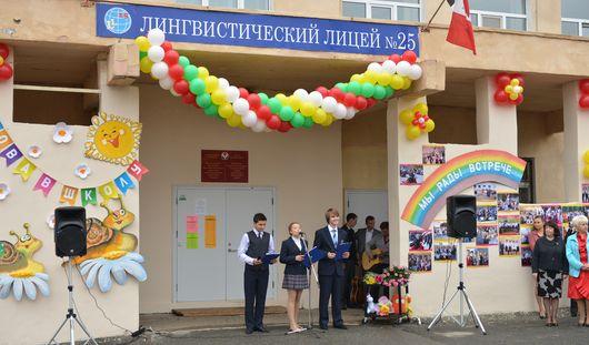 Школы Ижевска начнут объединять с лицеями?