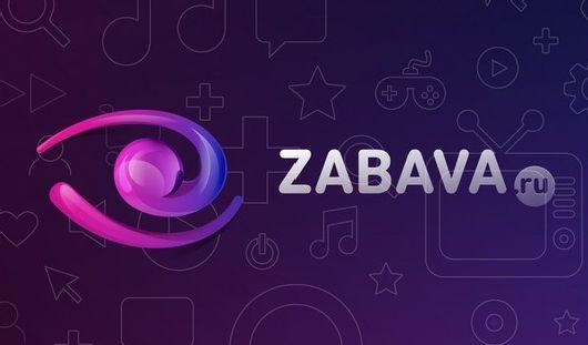 В «умных» телевизорах LG появилось приложение ZABAVA со 120 ТВ-каналами от «Ростелекома»