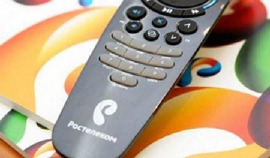 Количество пользователей услуги интерактивное телевидение в Удмуртии превысило 25 тысяч