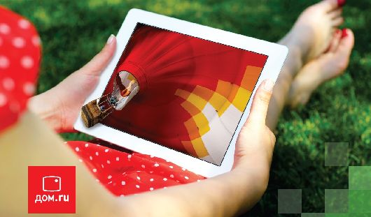 Wi-Fi в Ижевске становится все больше