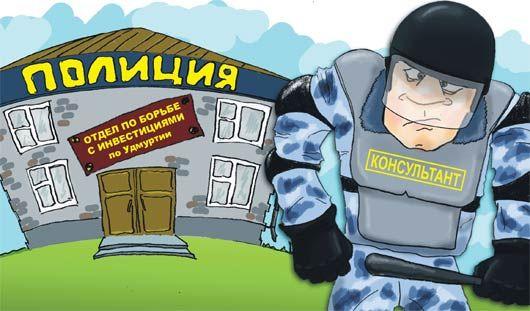 «Хищники» за Чужого? Что стоит за попытками МВД дискредитировать ситуацию в Удмуртии