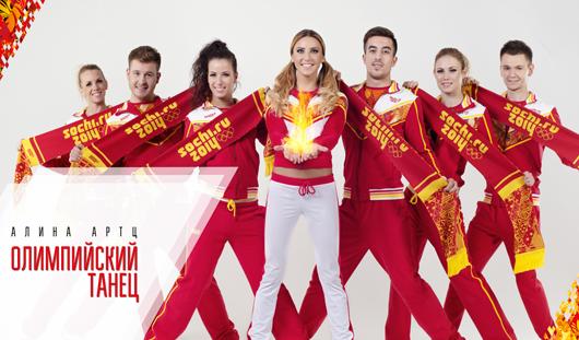 «Олимпийский танец» в Ижевске: в Интернете появилось обучающее видео