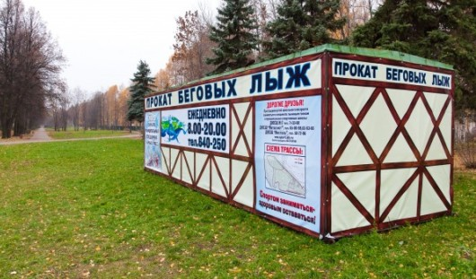 В Ижевске в парке Кирова построят лыжню-трансформер
