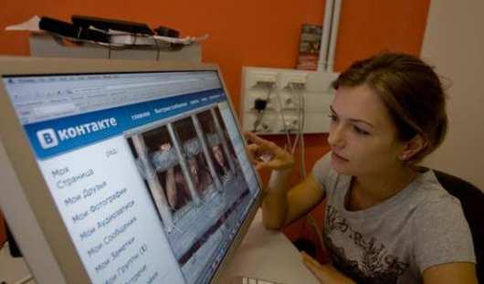 Ижевчанку наказали за выкладывание в Интернете экстремистских фото
