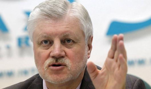 Миронов возглавил партию «Справедливая Россия»
